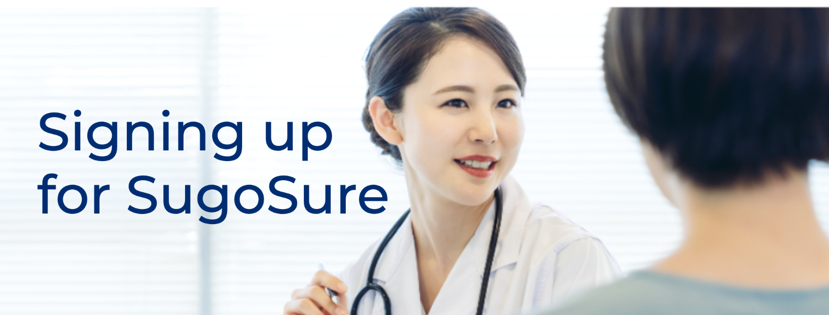 Page Header Signing up for SugoSure